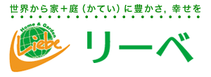 logo_liebe_lg